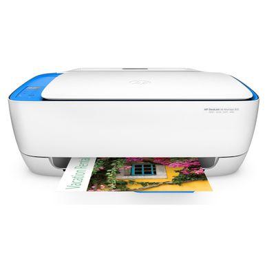 Impresora-HP--85ppm