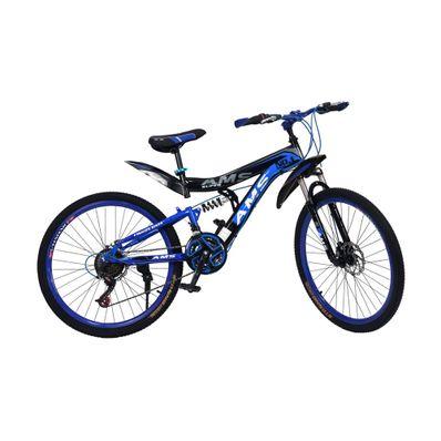Bicicleta-para-adulto-Unisex-Ams-Aro-26-Azul-UT-BIKE-26-BL-W