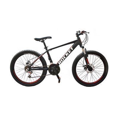 Bicicleta-Rocket-Aro-26-Aluminio-Negro-Tomate-R-MO26NETO-W