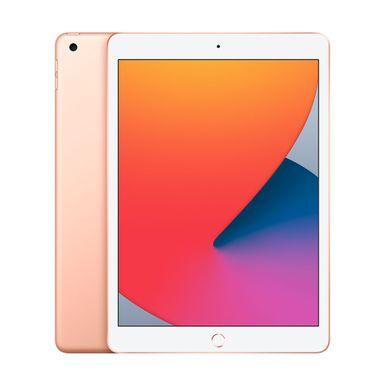 Ipad-Apple-10-2-32GB-Memoria-Interna-Touch-Color-Dorado