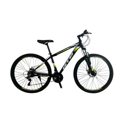 Bicicleta-Montanera-GTB-Cycle-Amarillo